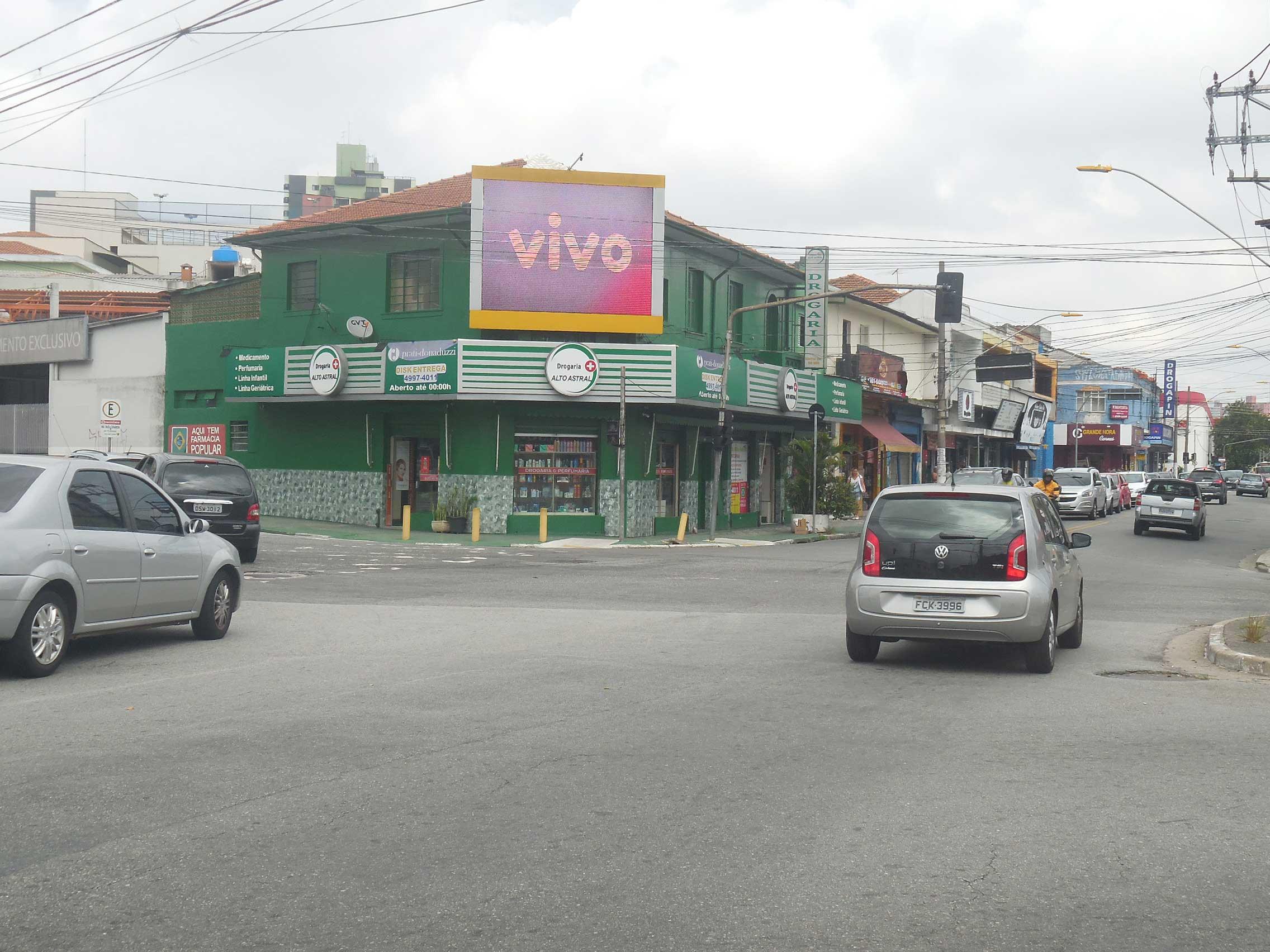 Alameda Vieira de Carvalho, 450/452